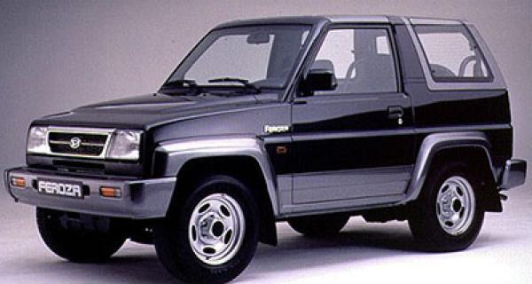 SE 1994-1999